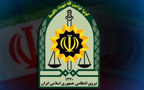 آدرس و شماره تلفن کلانتری های شهر تهران