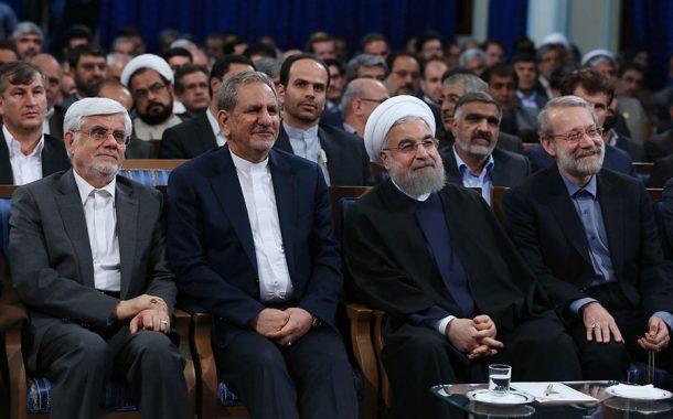 ۱۹ خرداد98 ؛ جلسه مجلس و دولت درباره مسکن