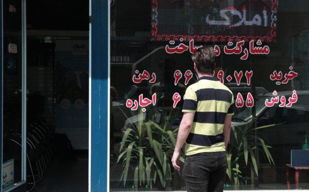 پیشبینی بازار مسکن در شب عید